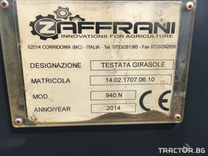 Хедери за жътва Zaffrani Безредов 9,4 м. 9