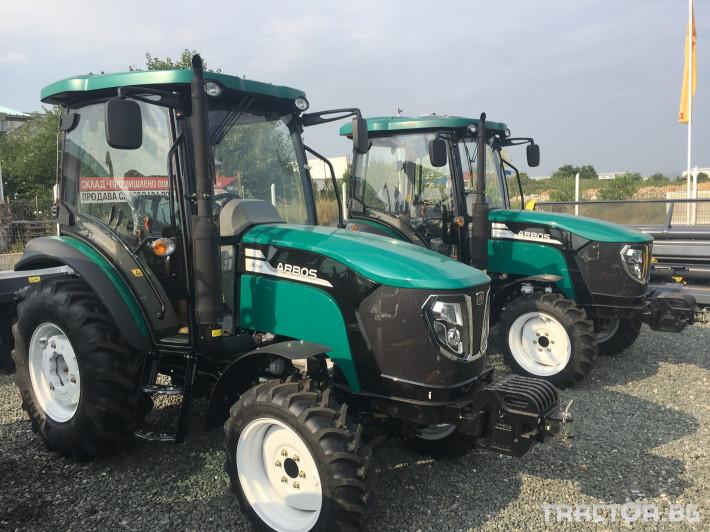 Трактори Arbos 3055 2 - Трактор БГ